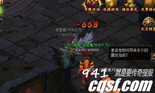 <a href=https://www.941cqsf.com/chaobian/ target=_blank class=infotextkey>超变</a>传奇战士可以跟其他团队成员组合技能吗?