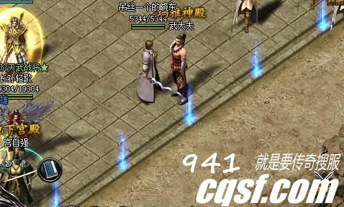 刺客怎样在微变传奇游戏中自动寻路