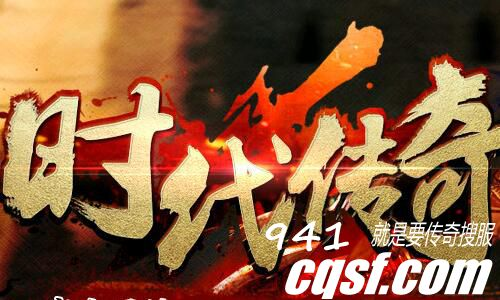 迷失传奇RMB玩家在旷古绝境怎么群战?